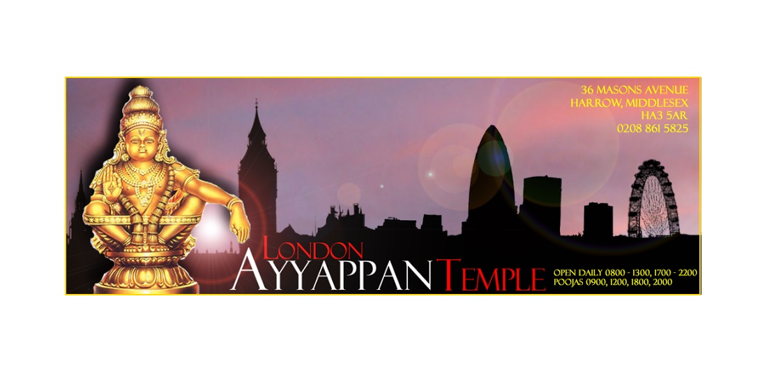 Welcome | London Ayyappan Temple